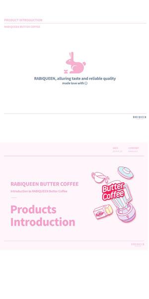 라비퀸 버터커피 제품소개서 제작 (영어ver.)