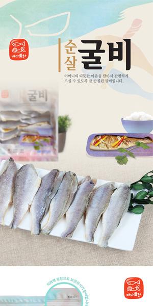 수협 순살굴비 상세페이지 제작